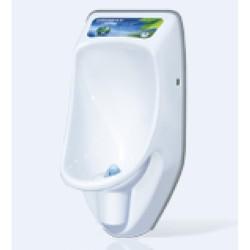 Urinoir sans eau et sans...